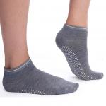 antislip sokken relax grijs